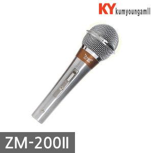 제우스 다이나믹 마이크 ZM-200II 마이크줄 별매