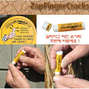 핑거보습크림/크랙잽잇 - 주부습진/손피부갈라짐