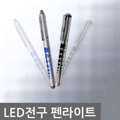 in-301/ck-907/ck-908/LED��/�����ư��/�����Ʈ/����ũ������