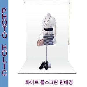 화이트전용 롤스크린배경/배경지/스튜디오/촬영장비