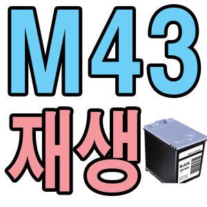 INK-M43 팩스잉크 M43 CF/370/371/371T/375TP