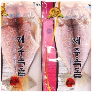 제주 옥돔 2Kg - 3Kg / 선물용 / 제주도품질인증 상품