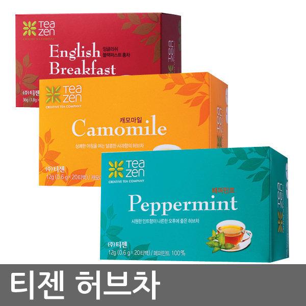 티젠 페퍼민트(20티백)/허브차/캐모마일/국화차
