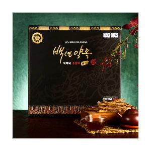 홍삼액골드90ml60포/건강식품/금산인삼/엑기스/설선물