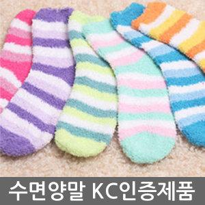 수면양말 12족 무료배송 양말 여성용 발열 덧신
