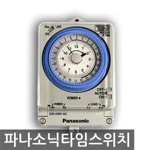 TB38809K 500시간 정전보상형 24시간 타임스위치