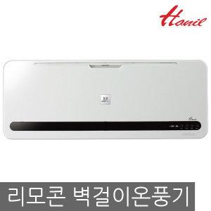 한일 벽걸이형 온풍기 HEFW-2150R 벽걸이 히터 온풍기