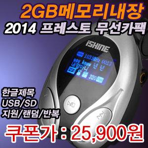 �Z2GB���� ���Ÿ� �������� ����ī�� �ѱ����� USB/SD/����̵��ݺ�����