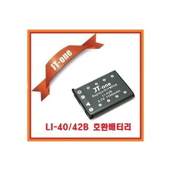 제이티원 올림푸스 LI-42B/40B전용충전지/배터리