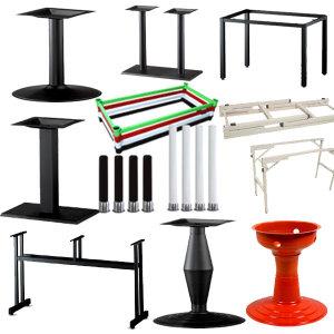 테이블프레임 접이식 고정식 책상 테이블 다리 부속품