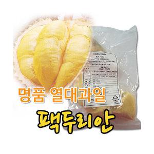 냉동 과육두리안(450gx1팩)/잘익은 과육/DJ
