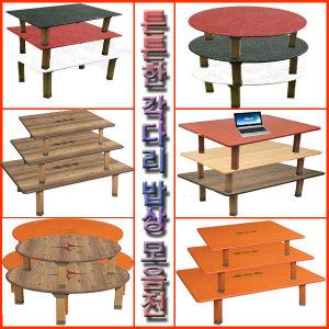 각다리 밥상/테이블/다과상/공부상/선물용/튼튼한다리