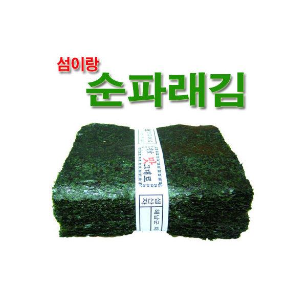 2020햇 파래김4900원/도매상 특판/재래김/김밥김/돌김
