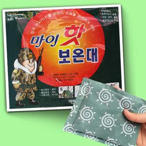 최근제조핫팩/마이핫/박상병/천하무적/발난로