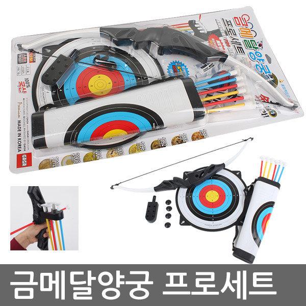 국산 금메달 양궁 프로세트/다트게임/다트보드/활쏘기