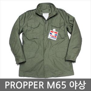 77a2431879e kk976 뉴모델 프로퍼 슬림핏 M-65 야전잠바