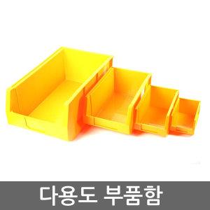 부품함 1호~6호/부품함/부품상자/공구함/다용도 수납