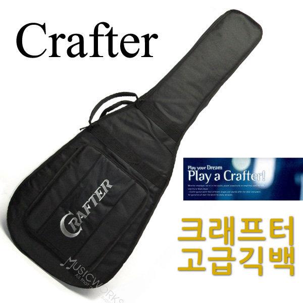 Craf성음 크래프터 통기타용 긱백/기타 소프트케이스
