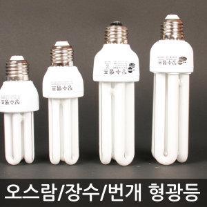 삼파장형광등 FPL36W 램프 EL램프 LED오스람 장수램프
