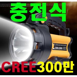 충전식 300만촉광 3W CREE LED 37구 후레쉬 랜턴