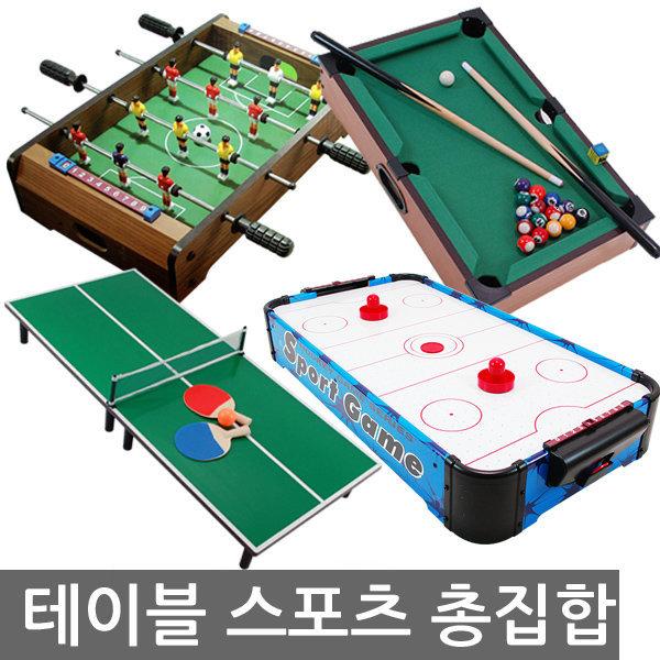 테이블스포츠 모음전 미니게임 탁구 축구 포켓볼 보드