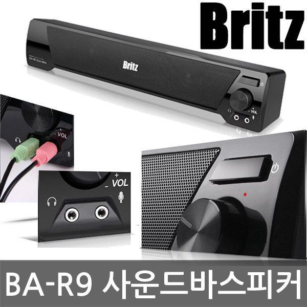 요즘대세 Britz 사운드바  브리츠 BA-R9 SoundBar