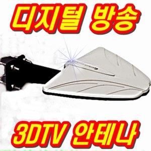 DTA-200 실내 TV 안테나 디지털 수신기 무료 DTV방송