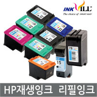 HP 호환 프린터 재생잉크 21/22/56/60/61/63/1510/XL