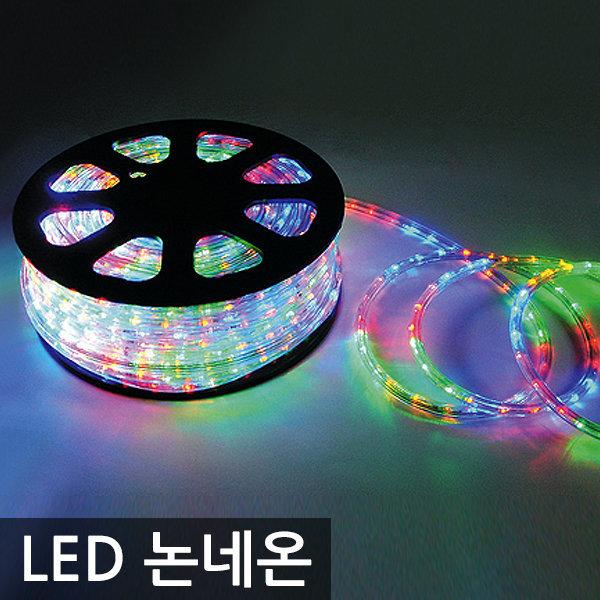 LED논네온/논네온/LED원형논네온/LED사각논네온