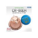 [NOFAN] CR-80EH