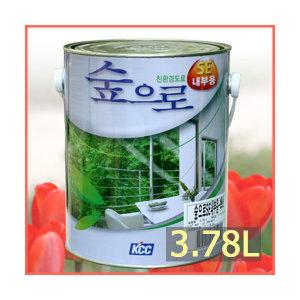 KCC/숲으로SE내부용/3.78L/친환경페인트/페인트김사장