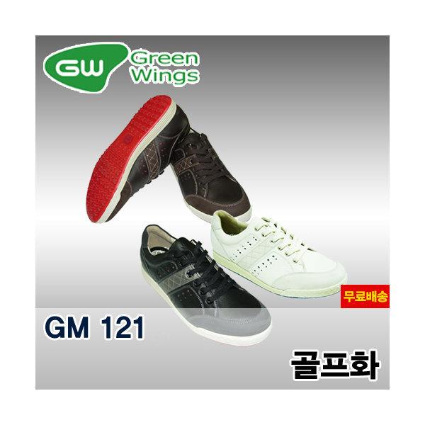그린윙  그린윙 GM 121 골프화 골프/골프용품/골프채