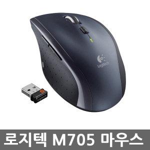 ������ M705 �������콺/1000DPI/���� 3�� ��������