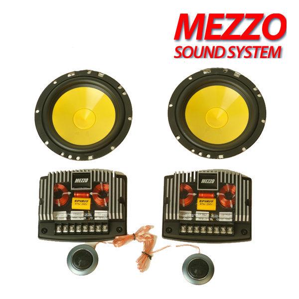 MEZZO 메쪼 6.5인치고급멀티 스피커 2WAY 350W 차량용