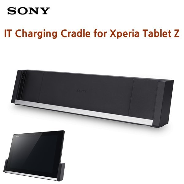 소니 엑스페리아 Z 태블릿 충전 크래들 특가/각도 조절가능/IT Charging Cradle for Xperia Tablet Z