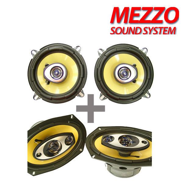 MEZZO 앞스피커+ 뒷스피커 풀셋