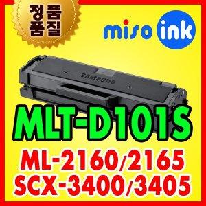 ��� ML-2160 2164 2165 2168 SCX-3400 3405 W/F/FW