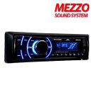 카오디오 헤드유닛 USB SD MP3 메쪼사운드 460MP3 630