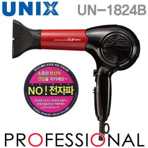 UNIX 유닉스  전문가용 음이온드라이기 UN-1824B
