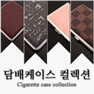 담배케이스 컬렉션 담배함 슬림형 원터치 에쎄케이스