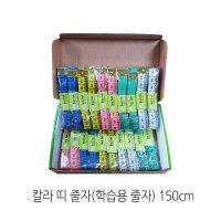 제이아이 칼라 띠 줄자 150cm 1갑(20개입)/학습용