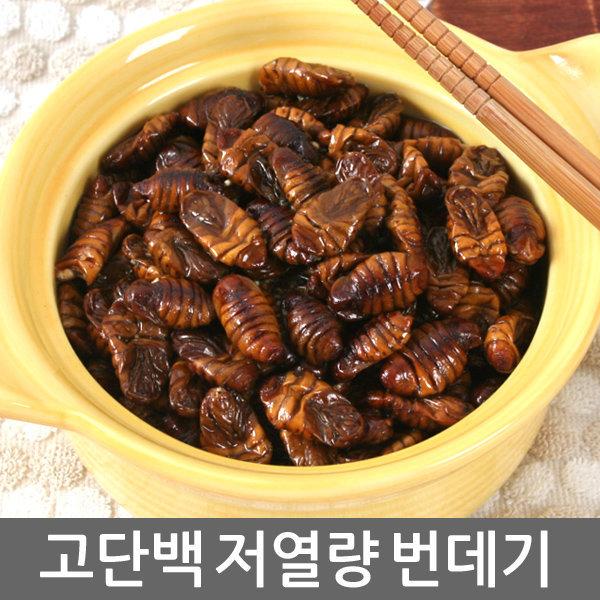 .번데기4kg/품질보증/고단백/저칼로리