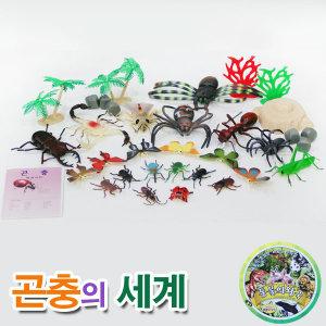 공룡/파충류/어류/가축/야생/자연/공룡모형/동물