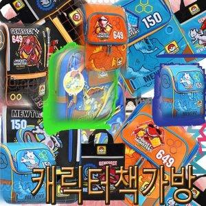 늘푸른백화점 SJPKG01 책가방보조가방세트 포켓몬스터 파워레인져 프린세스 탑브레이드 아동 캐릭터책가방