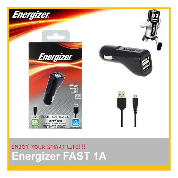 에너자이저 듀얼 차량용충전기/스마트폰/2포트/1A