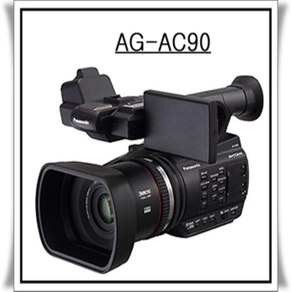 파나소닉 AG-AC90 (파나소닉코리아정품)