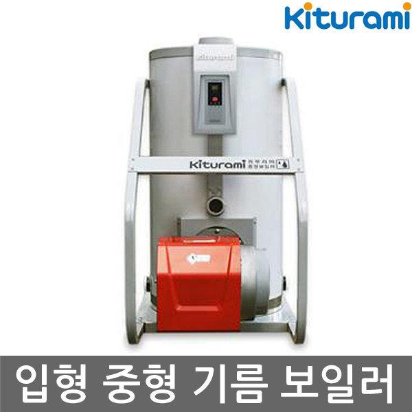 귀뚜라미 입형 중형 기름보일러 난방급탕겸용 KS-50