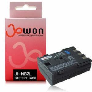 캐논 NB-2L  EOS 400D 350D KISSN 호환 배터리