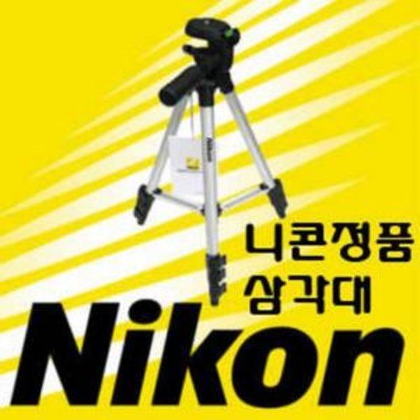 니콘 정품 4단삼각대 SYT-17 TRIPOD Nikon 쿨피스 디카 전용 삼각대(SYT-