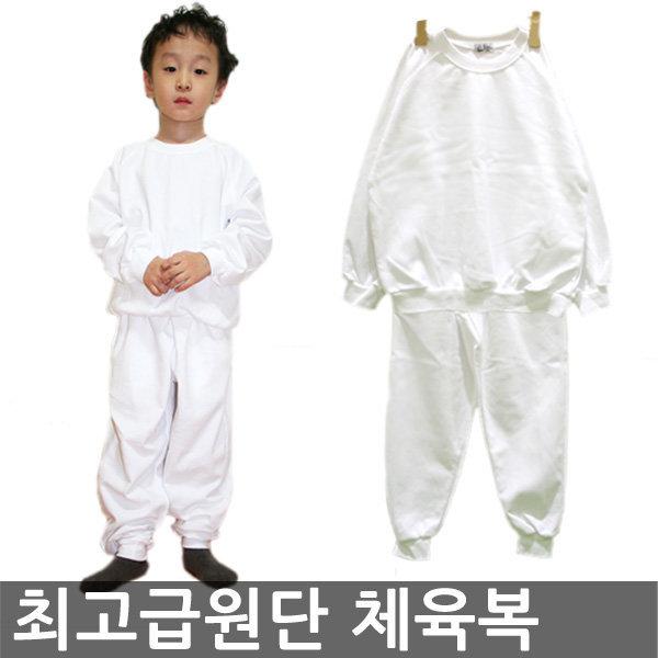 봄/가을 운동회 초등학교체육복/고급면 국내생산